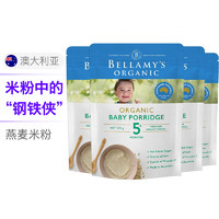 考拉海購黑卡會員 : BELLAMY'S 貝拉米 嬰兒有機燕麥米糊 5個月以上 125克/袋 4袋裝