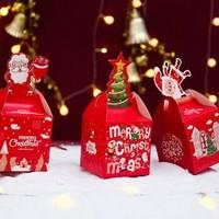 20個裝平安夜蘋果禮盒蘋果平安果包裝盒子紙盒圣誕節禮物兒童小禮品裝飾 禮盒20個裝 圖案隨機
