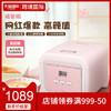 TIGER/虎牌電飯煲 JAJ-K55S智能小型電飯煲家用預約多功能電飯煲