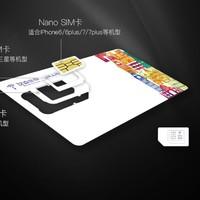 日韓1-180天電話卡 4G高速+3G無限流量