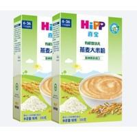 臨期品 : HiPP 喜寶 嬰幼兒營養米粉 200g  燕麥味