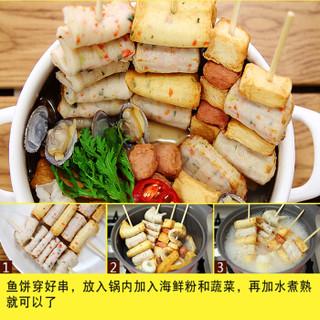 shengyuanlai 盛源来 鱼饼甜不辣关东煮食材200g*3袋 1份