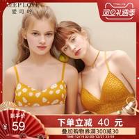 歌瑞爾旗下少女舒適內衣女秋冬季時尚舒適女士文胸罩