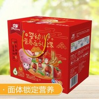 方廣 嬰幼兒營養輔食 寶寶面禮盒 (300g胡蘿卜蔬菜味*2+300g原味*2) +湊單品