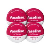 Vaseline凡士林 護唇膏 20g *2件