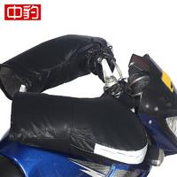 125跨騎摩托車手套冬季保暖男電動車保暖把套防水加厚電瓶車護把