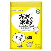 培康有機嬰兒米粉3段營養米糊寶寶米粉1段2段罐裝