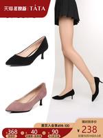 TATA/他她新款商場同款絨面尖頭高跟鞋女婚鞋單鞋S1010AQ8