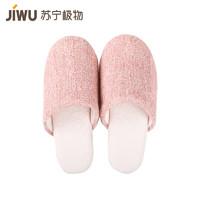蘇寧極物 日系通用輕便減震靜音居家地板拖鞋