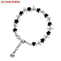 iSTONE/石頭記紫水晶星星手鏈手串女韓版甜美氣質簡約情人節表白圣誕禮物 *2件