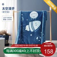 可優比(KUB)嬰兒毛毯寶季通用 太空漫步(星空藍)-110*140cm *2件
