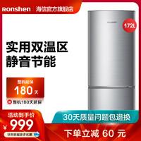 Ronshen/容聲 雙開門家用節能冷藏冷凍小型兩門冰箱BCD-172D11D