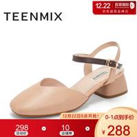 Teenmix/天美意2019夏新款商場同款綿羊皮革方頭后空女皮涼鞋單鞋CAD39BH9 杏色 38 *2件