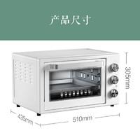 VIOMI 云米 VO3201 電烤箱 32L