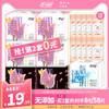 【第二件0元】怡麗日夜組合裝姨媽巾58片