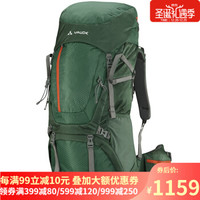 VAUDE 戶外背包專業登山包CENTAURI65+10L 徒步旅行包 巍德商場同款德國品 深綠