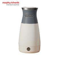 摩飛電器MR6090灰色便攜式燒水壺電熱家用水壺小型旅行電熱水壺一體全自動電水壺