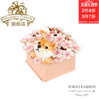 日本Piearth首飾盒子可愛萌寵柴犬櫻花飾品盒手工飾品珠寶收納盒圣誕禮物 橙色+湊單品