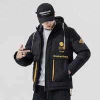 京东PLUS会员:InteRight WSL-625B 男士秋冬棉服
