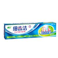 獅王細齒潔專業牙齦護理牙膏(清涼薄荷)140g *2件
