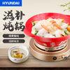 韓國現代砂鍋燉鍋煲湯電燉鍋家用全自動耐高溫瓦罐養生鍋燉湯鍋