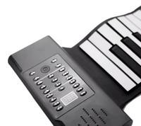 BRUNO 布魯諾 手卷電子鋼琴 61鍵