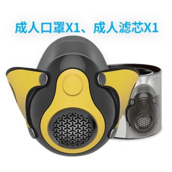 爱莫生(airmotion)清吸口罩 防雾霾防尘PM2.5 防花粉舒适透气可清洗保暖眼镜无哈气男女黑 活力炫黄