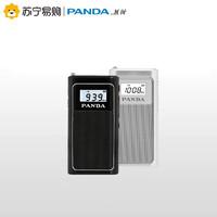 熊貓6200小型立體聲充電插卡聽戲收音機迷你便攜老人袖珍隨身廣播