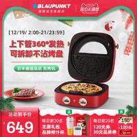 Blaupunkt  藍寶 BP-P1 電餅鐺 烤餅機