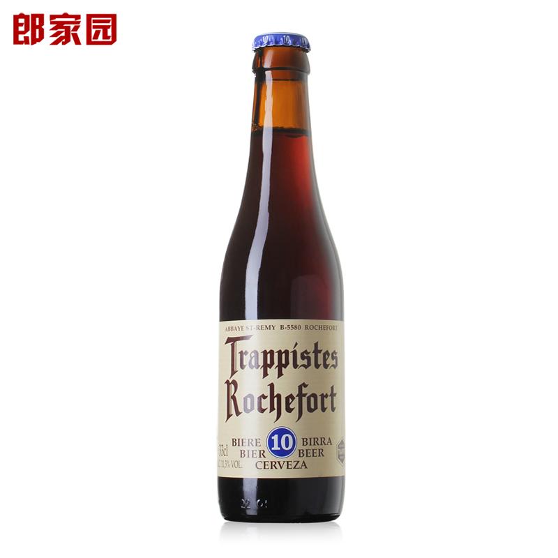 Trappistes Rochefort 罗斯福 10号精酿啤酒箱