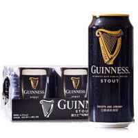 爱尔兰原装进口 健力士 黑啤 啤酒  黑啤酒充氮装 440ml*24听*2整箱