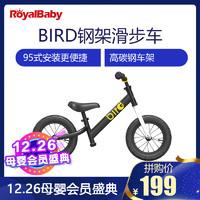 優貝鋼架2-3-6歲兒童平衡車滑步車寶寶/小孩玩具溜溜車滑行學步