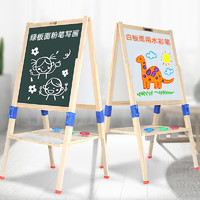 美術王國雙面兒童畫板磁性小黑板白板