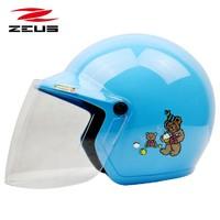 臺灣瑞獅摩托車兒童盔男孩女孩寶寶卡通冬季電動車安全帽頭盔四季