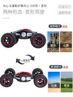 超大號四驅越野車遙控漂移扭變變形車汽車可充電兒童玩具車男孩