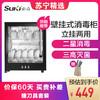 索奇RLP50G-3 立式 壁掛式 消毒柜家用 50升 二星級高溫消毒 壁掛兩用 廚房碗筷餐具碗柜