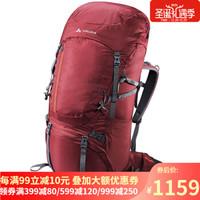 VAUDE 戶外背包專業登山包CENTAURI65+10L 徒步旅行包 巍德商場同款德國品 深印度紅