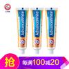 艾禾美(ARM&HAMMER)美國進口小蘇打煥白清新牙膏170g*1*2 *3含氟 170g煥白清新牙膏3只裝