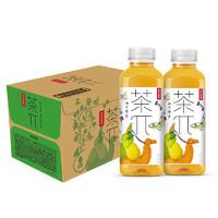 农夫山泉 茶π柚子绿茶500ml*15瓶  *2件