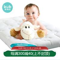 可優比嬰兒床墊 墊 幼兒園冬夏兩用雙面使用 2017草珊瑚面料嬰兒床墊【淡黃色 110*60