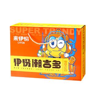 来伊份潮吉多系列礼盒坚果混合炒货干果零食送礼整箱