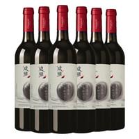 张裕 威雅(书) 赤霞珠干红葡萄酒 650ml*6瓶 *2件