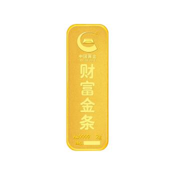 中国黄金 Au9999黄金薄片财富投资金条2g