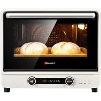 海氏i7风炉烤箱家用小型烘焙商用多功能发酵果干机搪瓷迷你电烤箱 蓝色