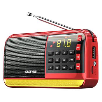 先科 SAST V30红豪华版 收音机老年人充电式插卡迷你小音响便携式mp3随身听16G内存卡套装