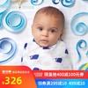 美國aden+anais新生嬰兒抱被