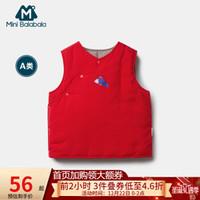 迷你巴拉巴拉嬰兒中國風夾棉背心 *5件