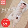 嬰兒睡袋兒童寶寶睡覺護肚防踢被秋冬季加厚保暖小孩分腿冬天睡衣