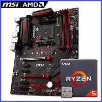 AMD 銳龍 Ryzen 5 2600 處理器   msi 微星 B450M PRO-VDH PLUS 主板 板U套裝