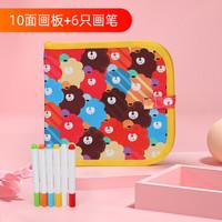 YuanLeBao 源樂堡 兒童畫板涂鴉書雙面可擦拭 綿羊繪本10面6筆